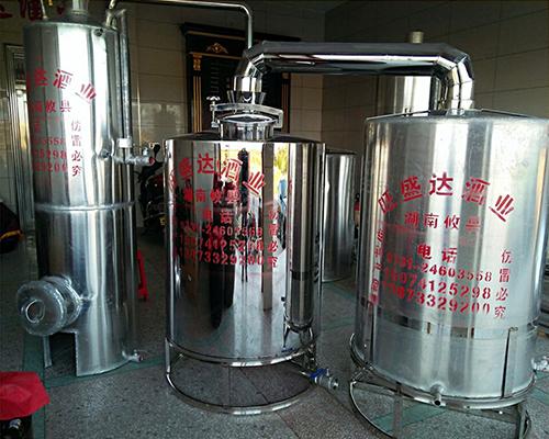 移动酿酒设备