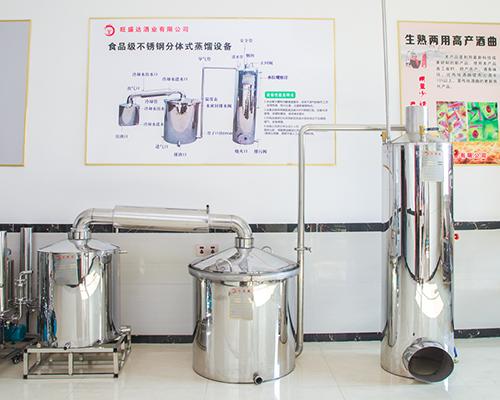 微型酿酒设备厂家