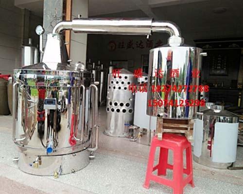 智能蜂窝式酿酒设备