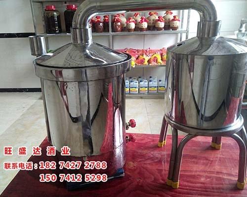 单烧锅酿酒设备
