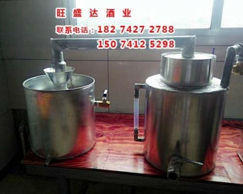 小型液态蒸馏双烧蒸汽设备