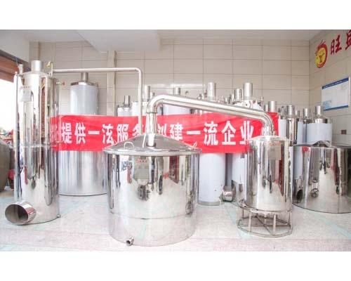 全自动酿酒设备厂家